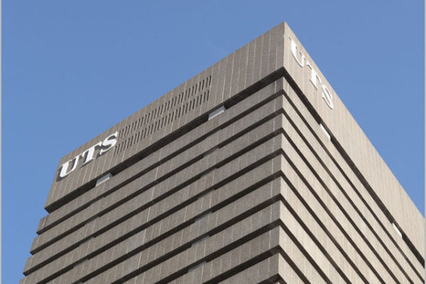 UTS Building 1